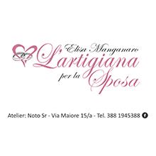 logoElisaManganaro